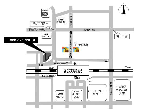 武蔵野スイングホール